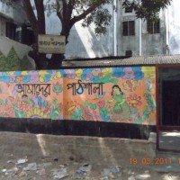 Amader Pathshala premises
